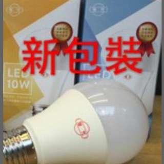 新款加亮版 LED 10W燈泡