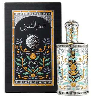 Al Attar Al Thameen by Rasasi (For Men or Women) 30ML