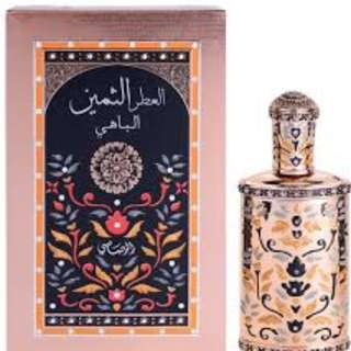 Al Attar Al Thameen Al Bahy Rasasi perfume (for Woman and Men) 30ML