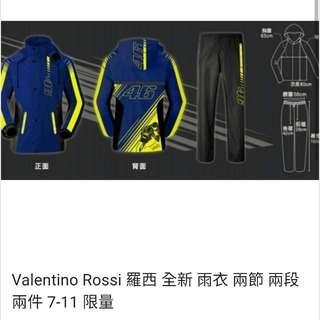 Rossi 兩截式雨衣