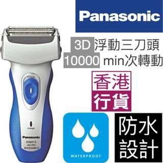 100%全新 香港行貨 Panasonic ES-6013 6013 全方位3D 浮動三刀頭 高速10000 min次轉動 shaver  電鬚刨