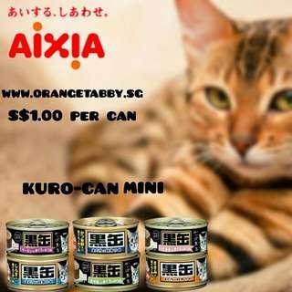 Aixia Kuro Can Mini 80g