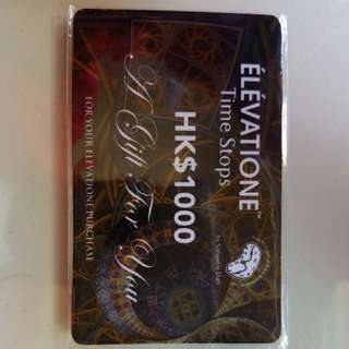 Elevatione time stops skincare cash card