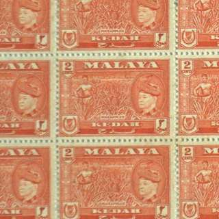 Full Sheet of 2cts Kedah Malaya 1957 stamps 50pcs