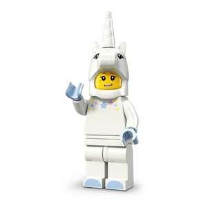 Lego Minifigures Series 13 Unicorn Girl Woman / Mascot (CMF S13) Super Rare!