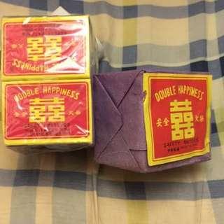 舊版、新版雙喜火紫