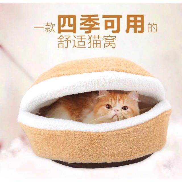 柔軟漢堡貓狗窩(大)🍔溫暖馬卡龍睡床睡窩/睡床