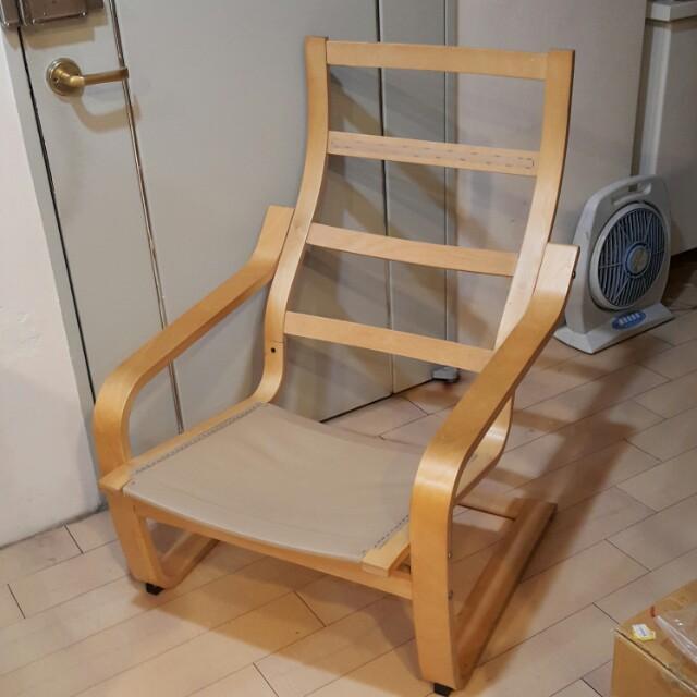 IKEA 樺木扶手椅框