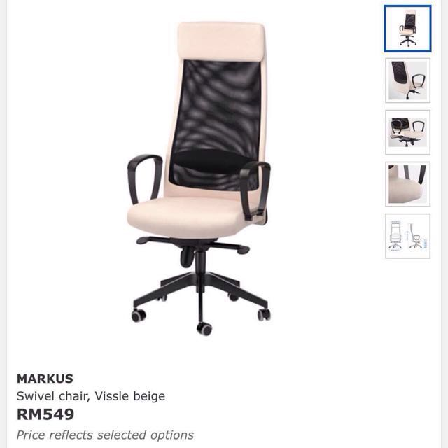 ikea markus swivel chair home furniture furniture on carousell
