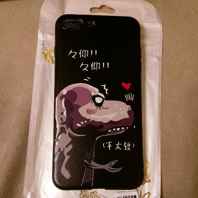 【全新】iphone 7 plus浮雕皮套