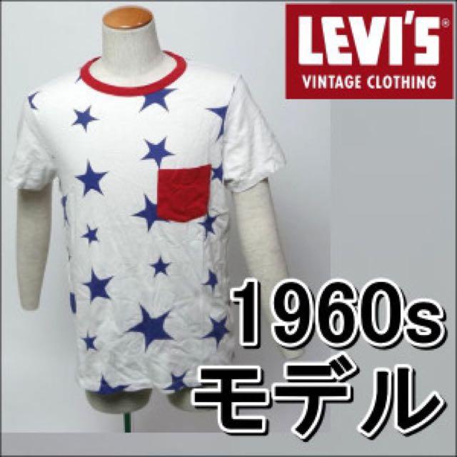 Levis lvc 圓領短袖t恤tshrit 美國星星國旗配色二手復古古著獨一無二限量1960年短袖米白色