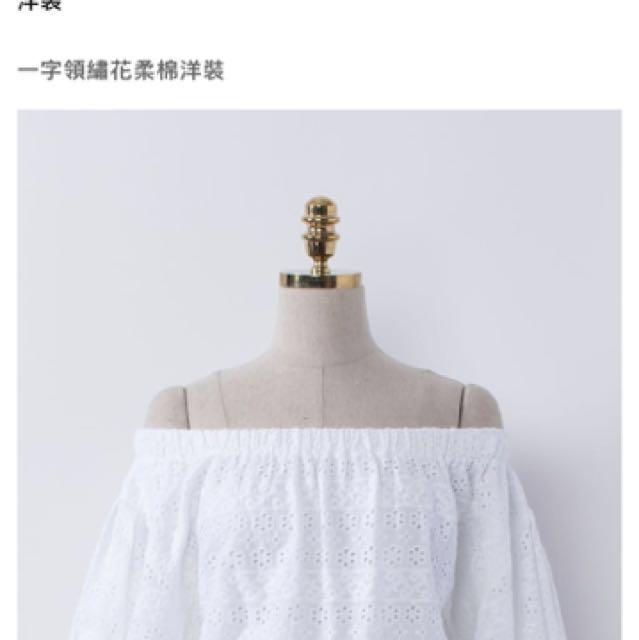 Mercci22 二手一字領繡花柔棉洋裝 M號 免運費