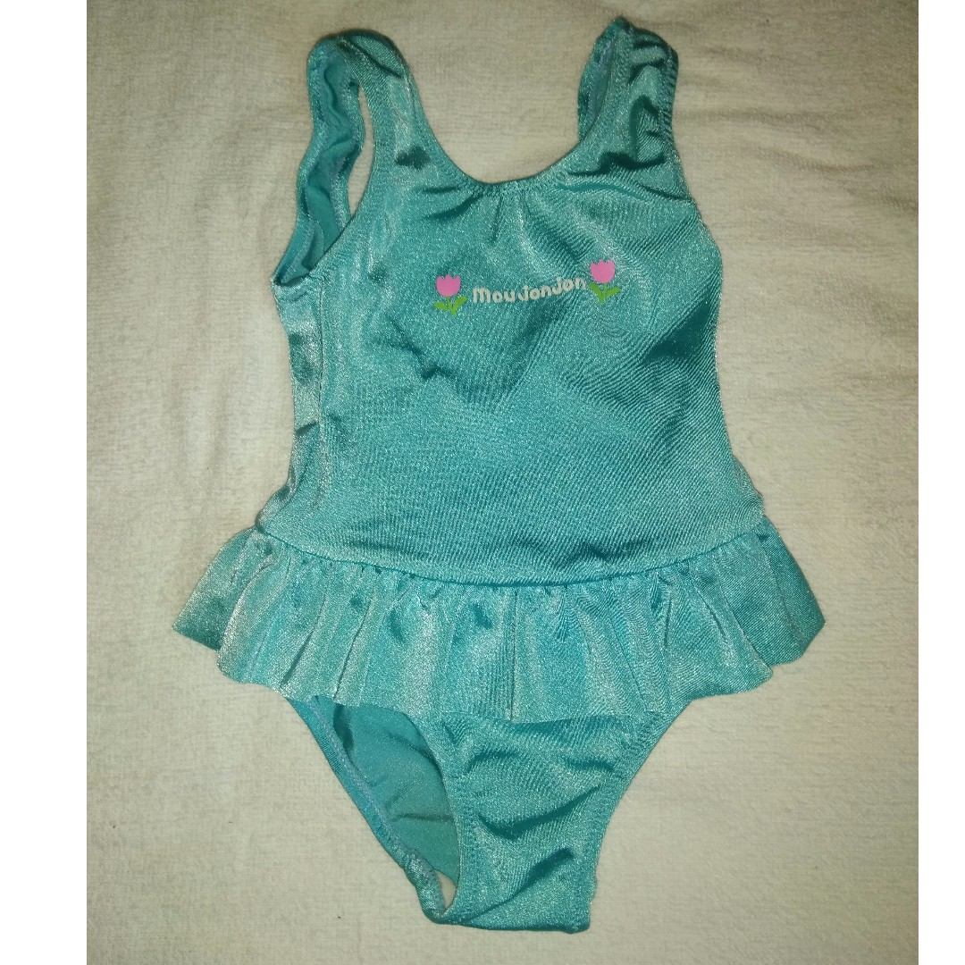 SwimSuit 3-9mos.