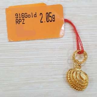 916 Gold Seashell Pandora Compatible Charm