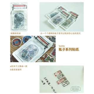 Bottle Design Package Semi-Transparent Decorative Stickers Pack