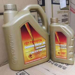 100% Original Toyota Genuine Fully Synthetic SN/CF 5W- 40 4 Liter Engine oil