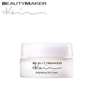 Beautymaker晶漾美白記憶霜