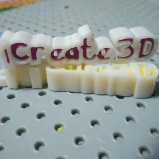 3D printing service : customize key chain