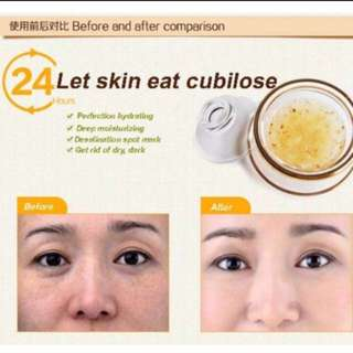 LICEKO Bird's Nest Face Cream