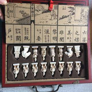 Chinese Chess Board from Hong Kong (HK)