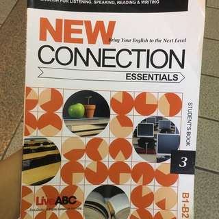 New connection essentials