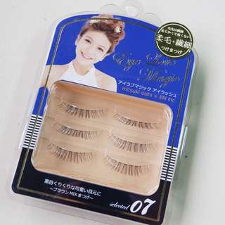 Japanese Natural Falsies Set