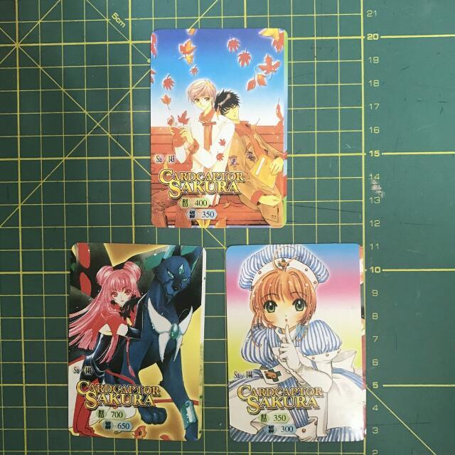 庫洛魔法使小櫻卡片2003收藏品
