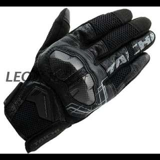Taichi armoured gloves RST427