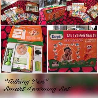 """Kids Education """"Smart Learning Talking Pen"""" 1 Set"""