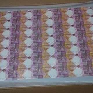 匯豐 35連張 009552-349552 $150 紀念鈔