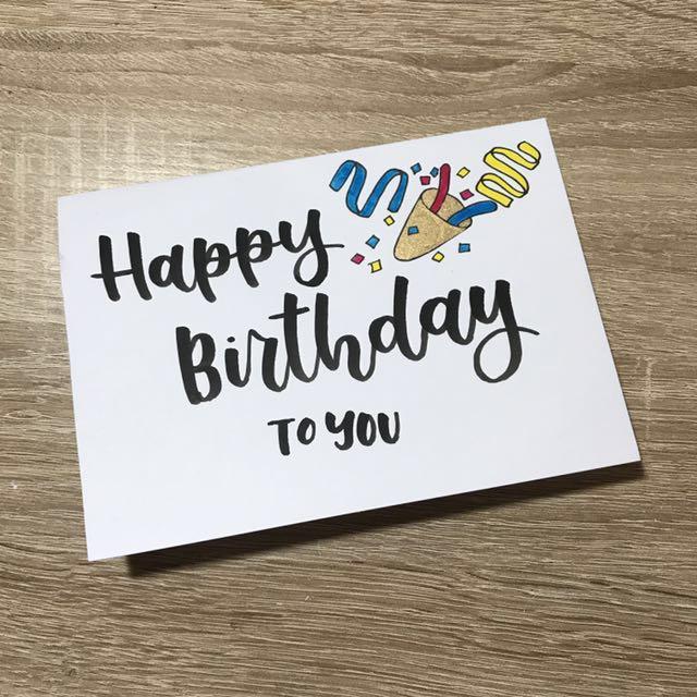 folded birthday card