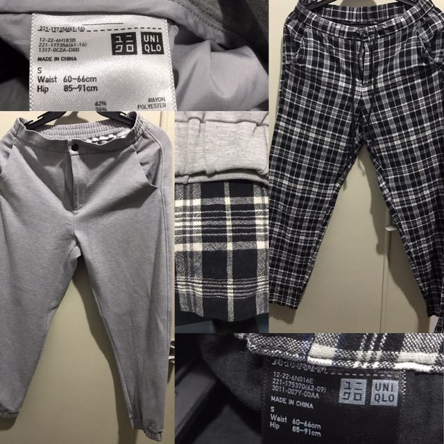 Buy 1 Take 1 Uniqlo Jogger Pants and Striped Slim Pants