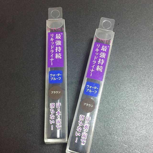 FASIO 超持粧防水眼線液筆-咖啡色