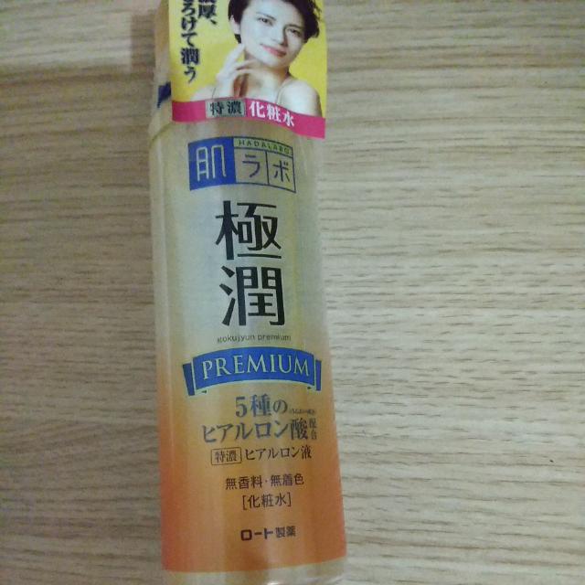Hada labo Gokujyn Premium Hyaluronic Acid Lotion