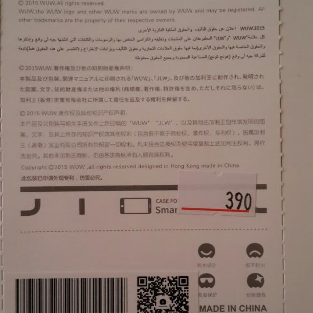 👉超低價~iphone 6/6s 4.7 背蓋