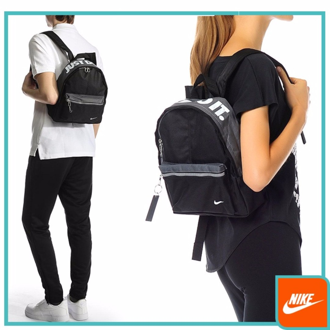 ba4db7b059 Blue Nike Just Do It Mini Backpack- Fenix Toulouse Handball