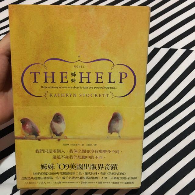 紐約時報暢銷榜第二名-姊妹The help