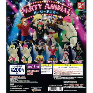 🚚 A275  Party animal 派對動物 整組6支