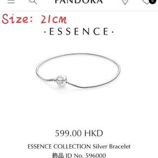 Pandora essence系列手鏈(21cm)