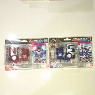 Mask rider kamen rider fourze magnetic switch