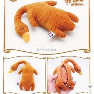 BN Adorable Roast Duck Reusable Shopping Bag