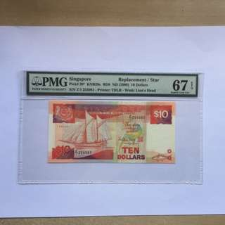 Singapore 1988 $10 Z/1 replacement/star note PMG67 EPQ Superb Gem Unc