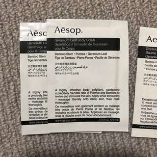 Aesop Geranium Leaf Sample Set