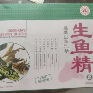 Hock hua essence of chicken essence of fish