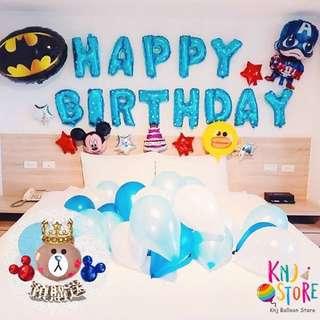 🚚 生日快樂氣球套餐