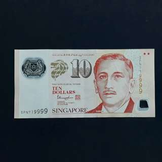 5PN719999 - Singapore Portrait Series $10 Currency Note.