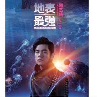 Jay Chou Cat 2 Tickets