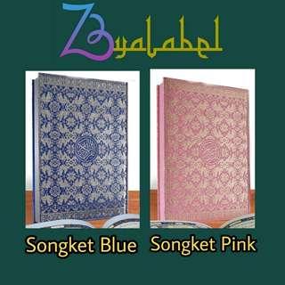 Al Quran - Songket Series Couple Set