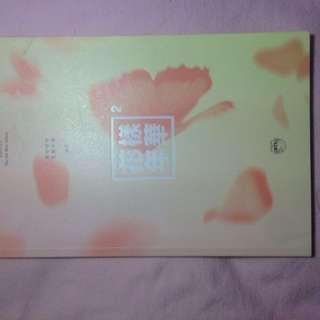 BTS HYYH PT. 1 (blue & pink ver)