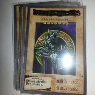 Dark Magician Bandai Yugioh